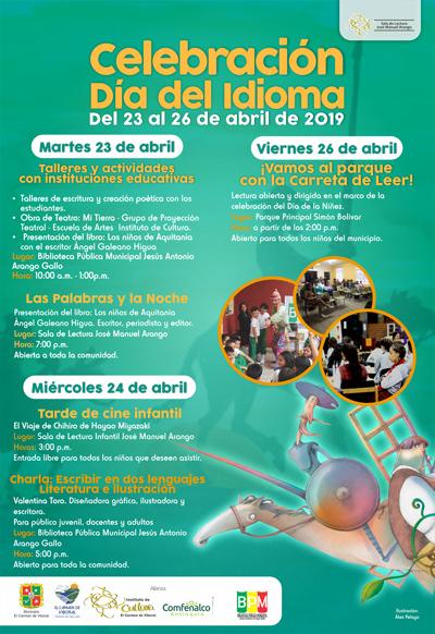 Lectura, talleres y cine: El Carmen de Viboral celebrará el Día del Idioma