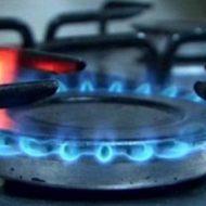 EPM informó sobre el desabastecimiento de gas en Granada.